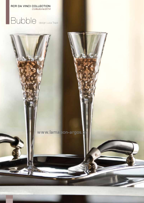 Κρυστάλλινα ποτήρια
